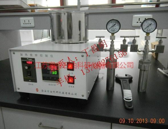 反应器及加热搅拌装置.jpg图片