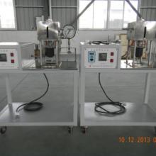 高温高压加氢反应装置