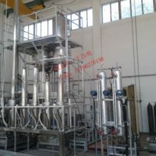 供应重油梯级分离耦合流化装置批发