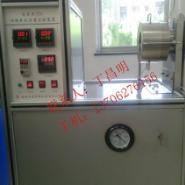 石油仪器/化工仪器/反应装置专业生图片