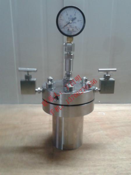 供应实验室反应釜