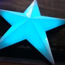 供应五角星点光源