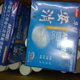 纯净水桶专用消毒粉图片