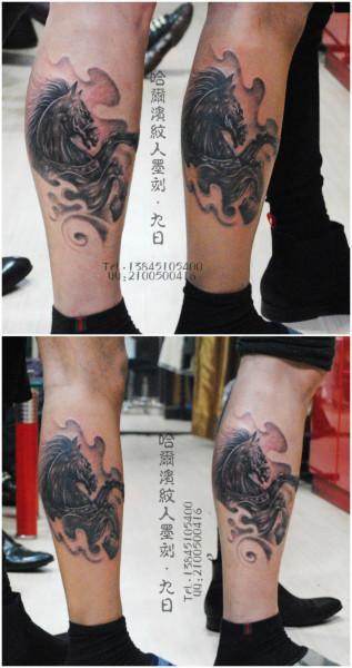 哈尔滨纹身,神马纹身,小腿纹身,哈尔滨纹人墨刻九日作品:属马