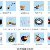 供应焊割嘴钎焊用高频感应淬火设备-中清新能高频热处理设备