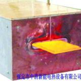供应山东最好的扁钢透热设备-中清新能中频透热设备专业制造