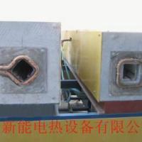 供应中频感应加热设备-方钢透热式炉头-锻造高手-精准报价