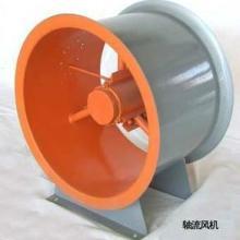 供应排风设备/玻璃钢轴流风机