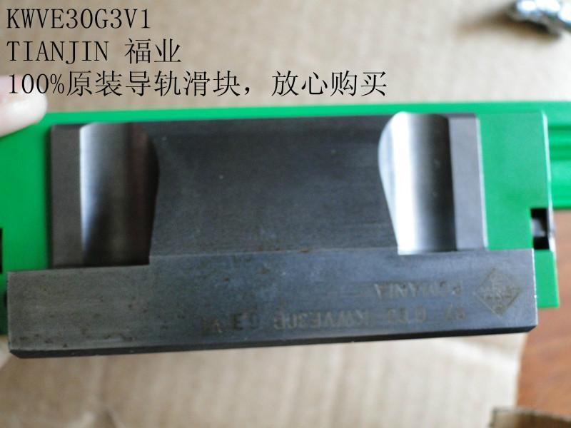 供应KWSE20LG3V2工作温度在-10C°+100C°