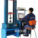 供应布料接缝滑移测试仪