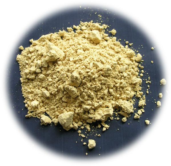 供应木瓜蛋白酶酶制剂厂家木瓜蛋白酶