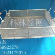 供应灭菌盒不锈钢消毒盒精密消毒盒