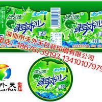 绿豆沙冰封口膜绿豆沙盖膜QS认证