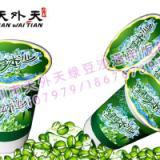 供应绿豆沙冰杯封口膜热销