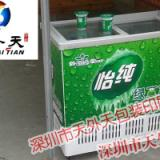 供应用于冰箱贴纸的冰柜贴不干胶冰箱贴纸海报