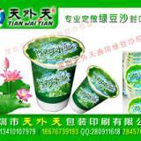 供应绿豆沙冰膜