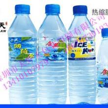 供应定做矿泉水瓶贴/透明白色PP不干胶