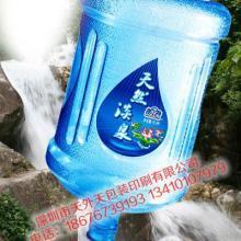 供应用于桶装水标签的陕西省桶装水标签印刷厂批发