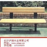 湖南长沙防腐木公园椅图片