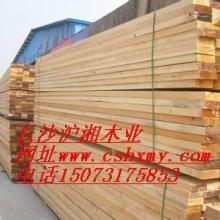 供应用于户外凉亭的防腐木材,长沙防腐木材生产厂家,长沙防腐木材厂家批发批发