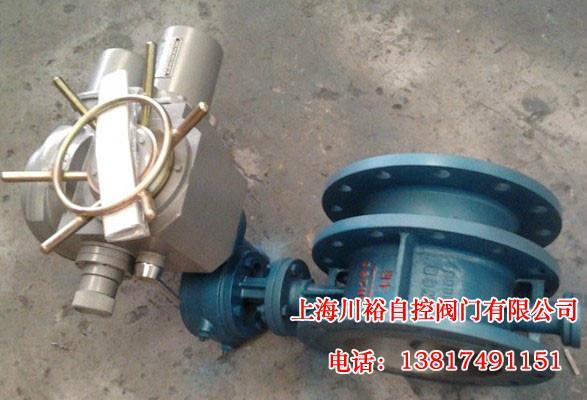 供应伸缩电动蝶阀SD943H-10图片