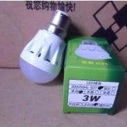 led声光控灯泡声光控led节能灯图片