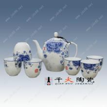 青花茶具批发 景德镇陶瓷茶具批发厂家