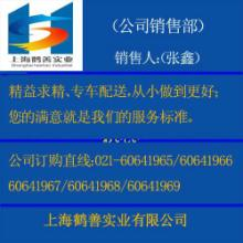 供应脱脂奶粉食品级,上海直销脱脂奶粉
