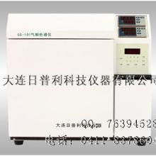 供应痕量烃分析仪