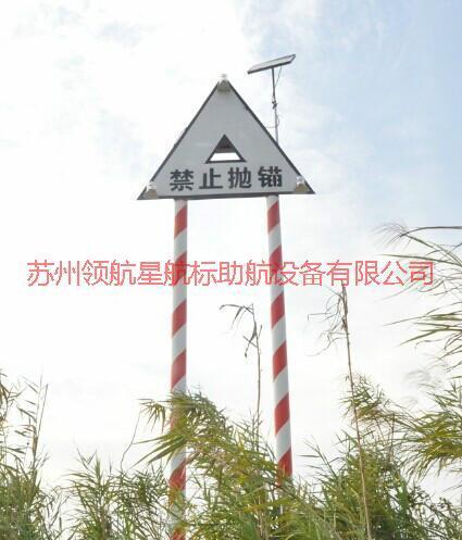 供应苏州管线标厂商-苏州管线标专卖-苏州管线标生产厂家