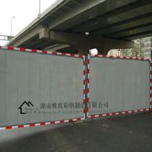 供应广昌县施工围挡、抢险围挡、工地围挡、围挡批发价格