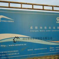 供应进贤县活动围挡、工程围挡价格、围挡报价、PVC工程围挡