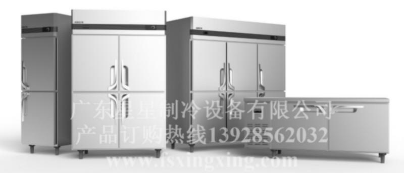 家用静音小冰箱-厂家批发报价价格