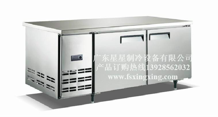 供应广东星星厨房冷柜星星平台雪柜TZ400E2-G