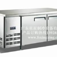 供应广东星星冷柜两门平台雪柜TZ400E2-G