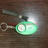电子礼品喷油供应用于塑胶、五金的电子礼品西乡丝印加工