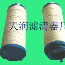 供应HC8500FKT8H颇尔液压滤芯,廊坊文安现货加工出售颇尔滤芯批发
