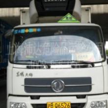 供应喀什到上海危险品运输批发