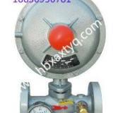 供应燃气调压器厂家燃气调压器价格