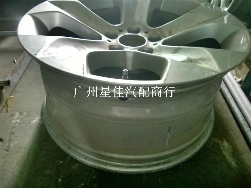 供应广州宝马17寸钢圈520轮毂盖改装530525i530i540i