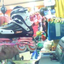 供应西安滑冰鞋批发西安体育用品批发批发