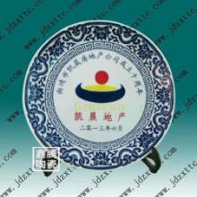 供应青花logo纪念盘-礼品瓷盘批发,大量供应工艺盘