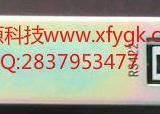 海湾GST广播消防功放维修维修服务咨询中心