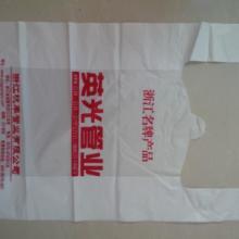 供应塑料背心袋定做,塑料背心袋报价,塑料背心袋厂家