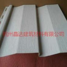 供应木屋PVC外墙挂板、 建筑外墙挂板 挂板厂家直销图片