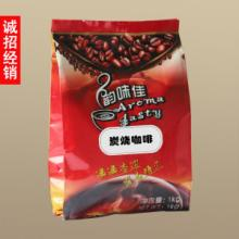 供应三合一炭烧速溶咖啡粉
