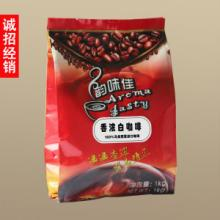 供应三合一速溶马来西亚条装白咖啡25g