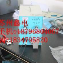 供应血袋封口机 血袋热合机厂家 血袋热合机供应商