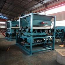锰铁矿干式磁选机
