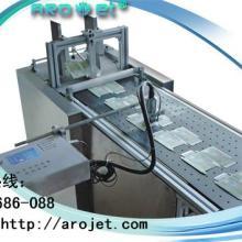 供应塑料薄膜袋喷码机